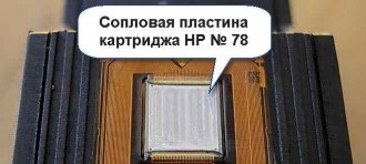 Soplo_plast_78-330x200