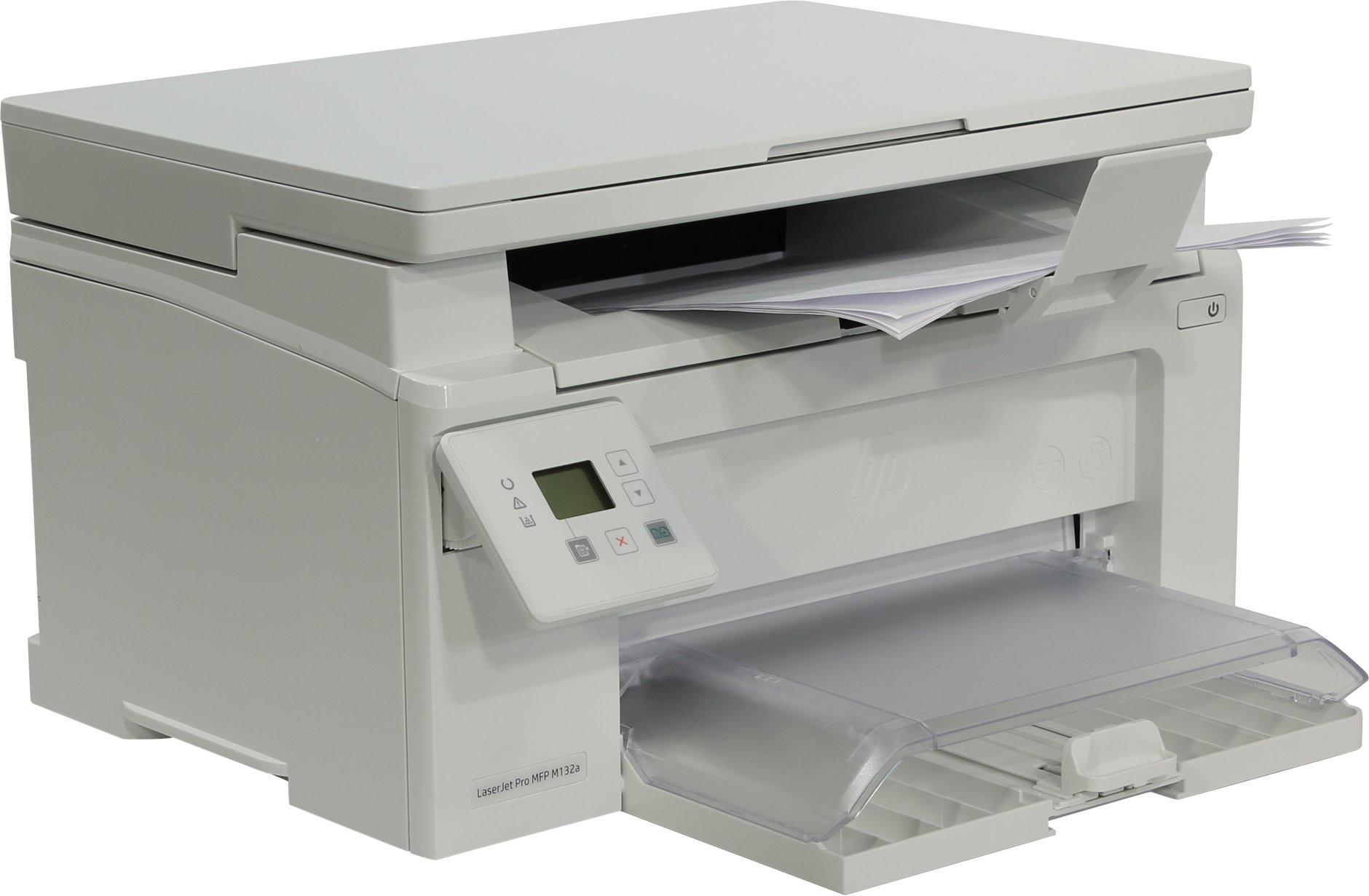 МФУ HP LaserJet Pro M132a(G3Q61A)